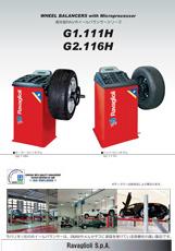 G1.111H-G2.116H