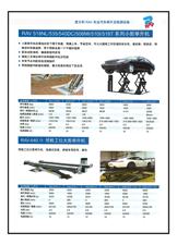 RAV-518NL_RAV-640