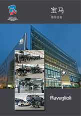 RAV BMW 2015 China pdf