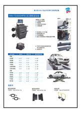 RAV-TD3000HP-B-3D