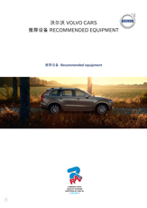 RAV_Volvo_China
