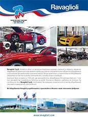 russia pdf 2014
