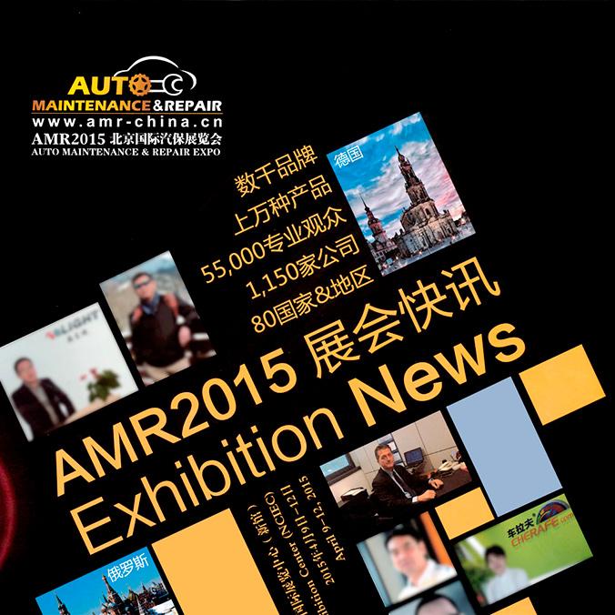 AMR 2015 Rav China