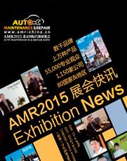 Rav China AMR 2015